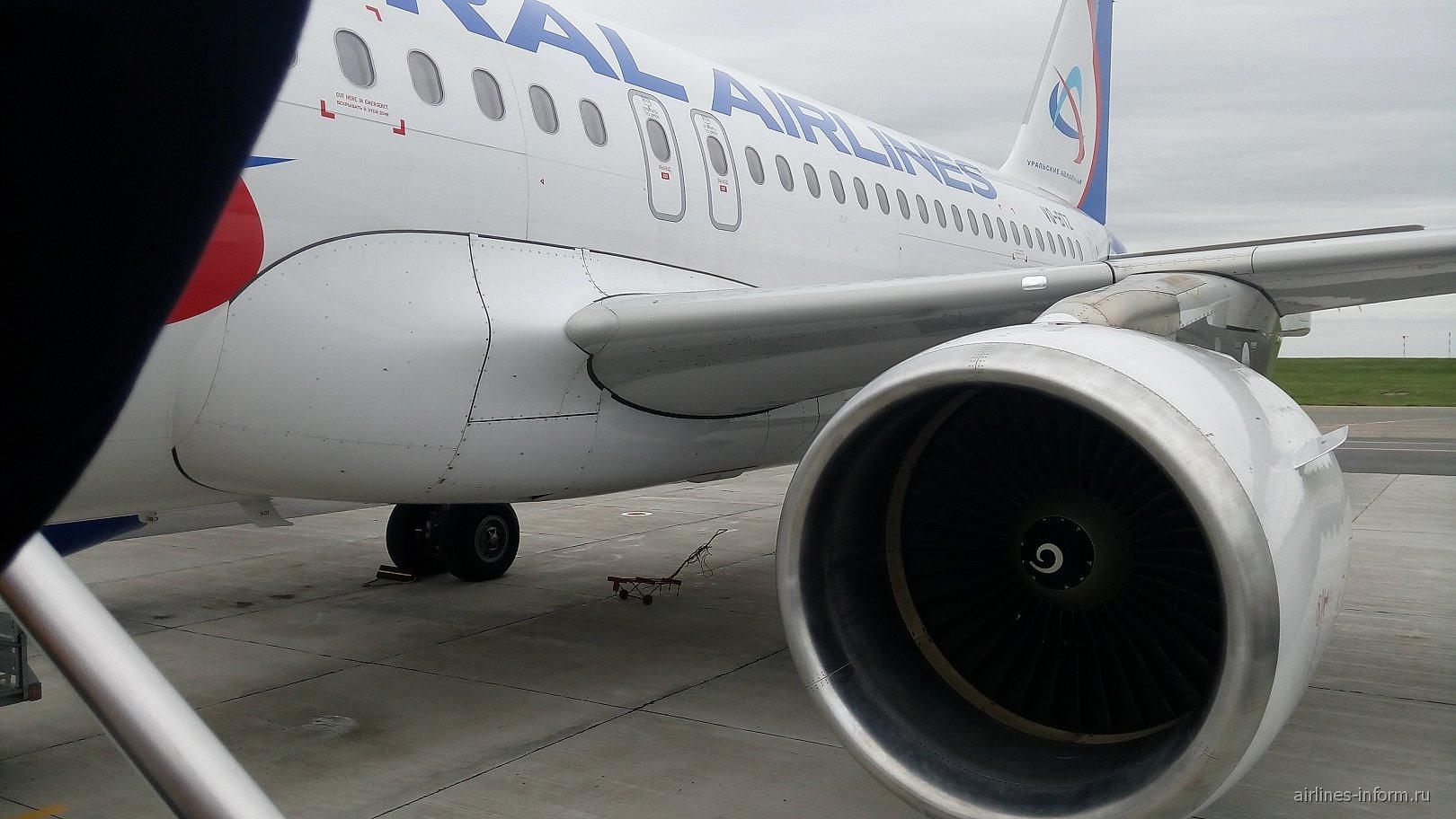 Airbus A319 Уральских авиалиний