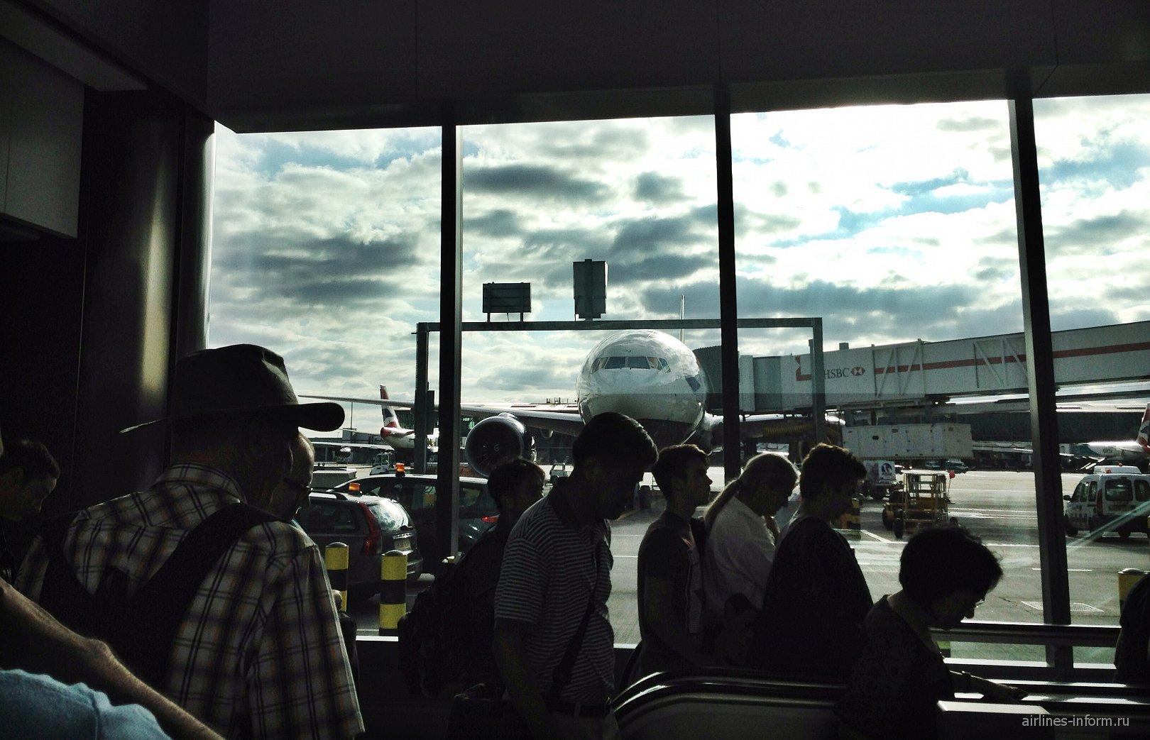 В аэропорту Хитроу