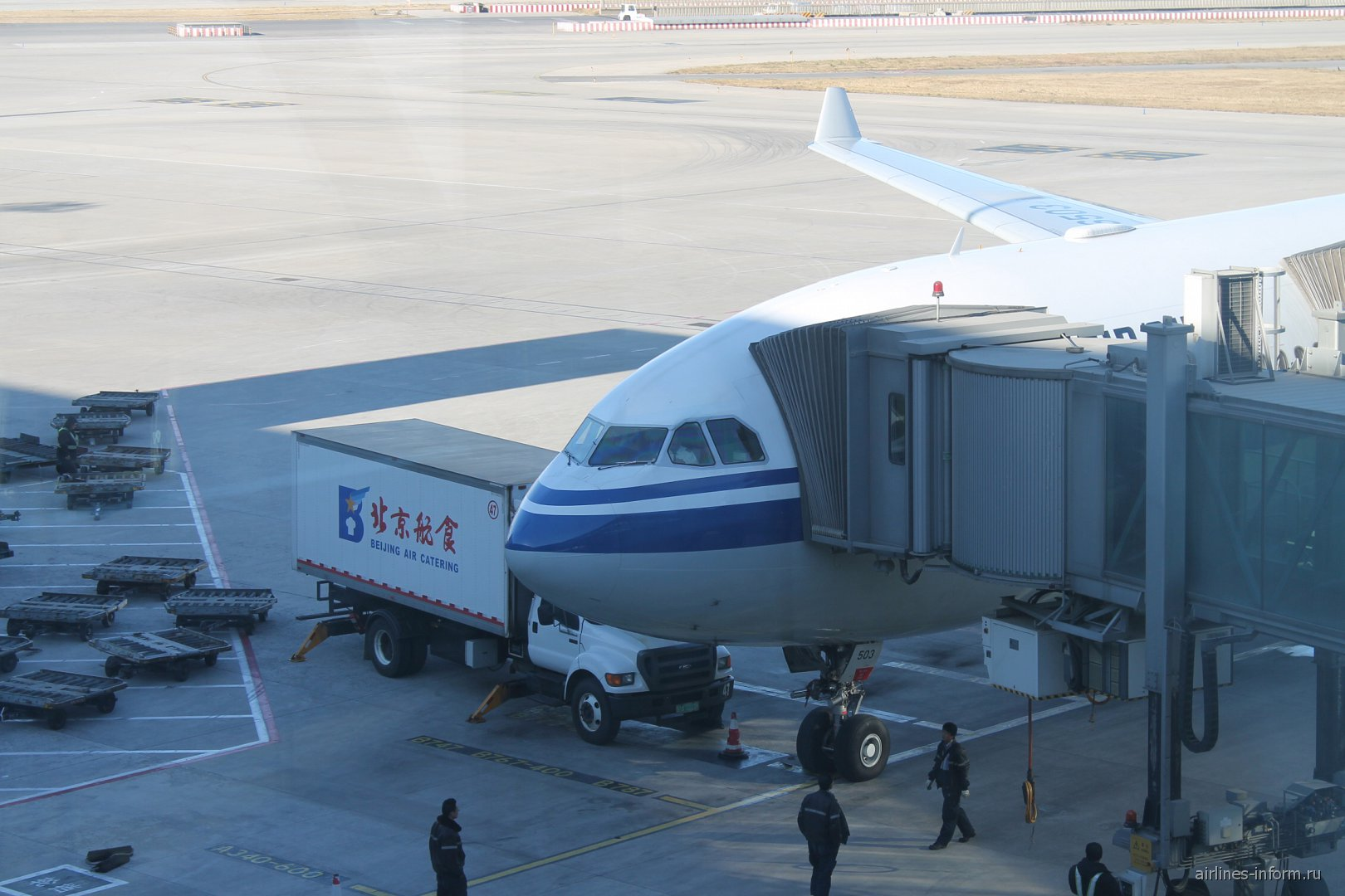 Air China: Stockholm- Beijing