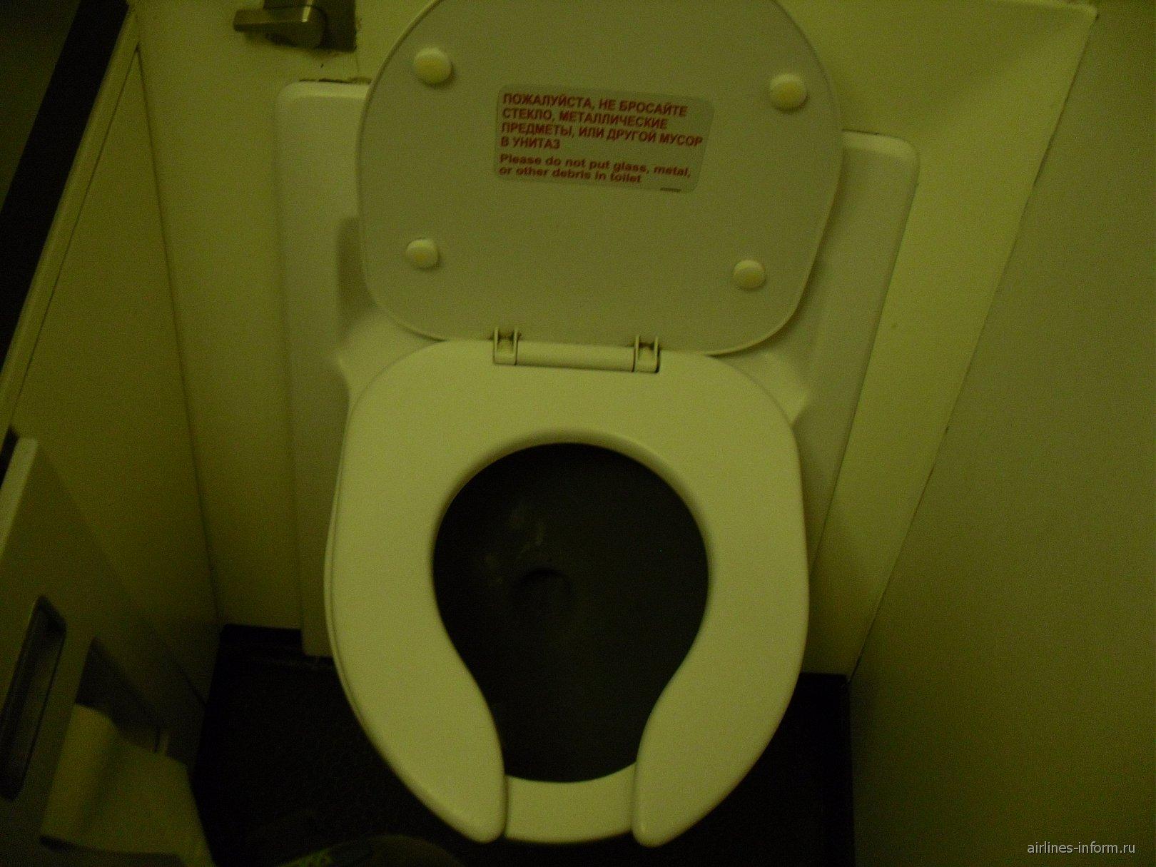 Туалет самолета Боинг-767-300 авиакомпании S7 Airlines