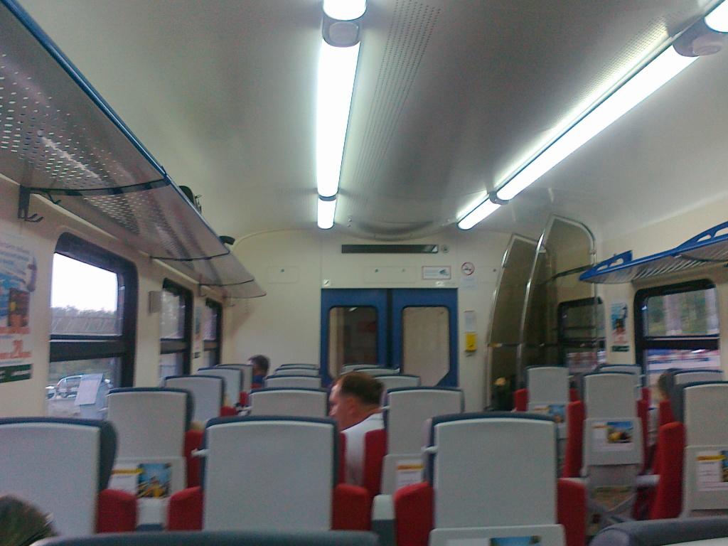 Поезд Аэроэкпресс Аэропорт Домодедово-Москва