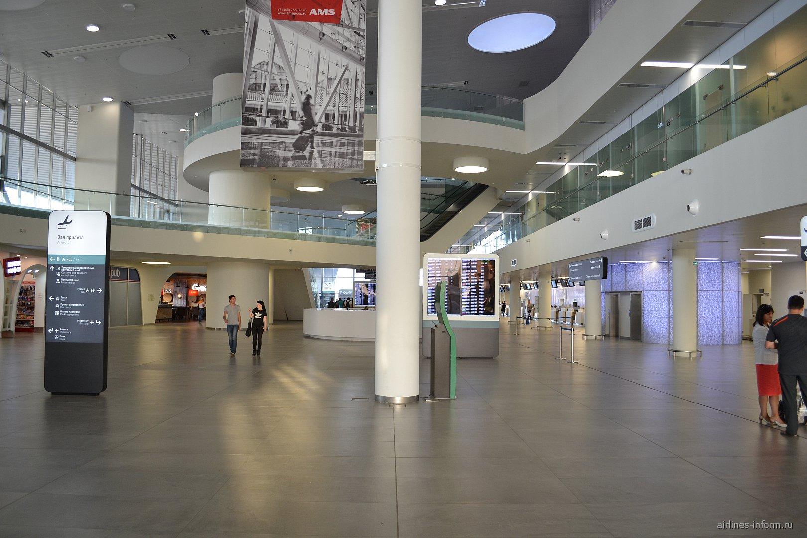 Общий вид пассажирского терминала аэропорта Самара Курумоч