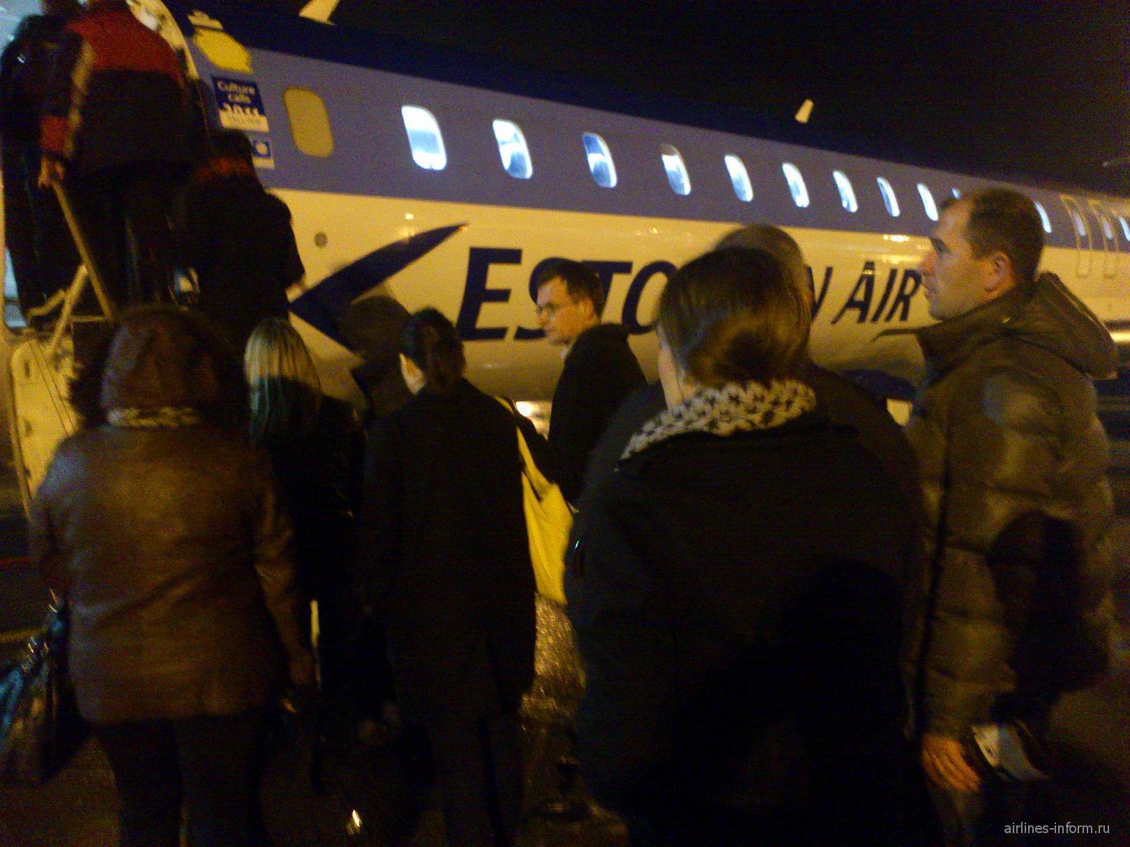 Посадка на рейс Вильнюс-Таллинн Estonian Air