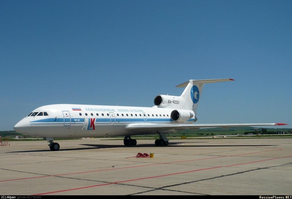 """Як-42 с """"Кубанью"""" или полет на истории."""