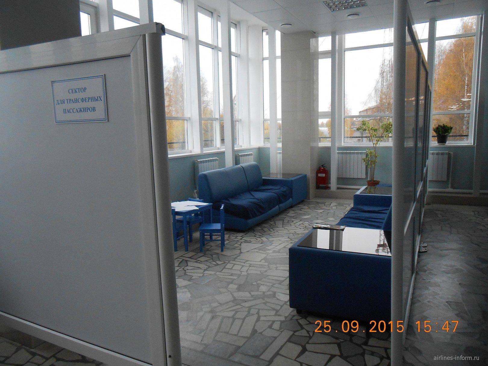 Сектор для трансферных пассажиров в аэропорту Сыктывкара