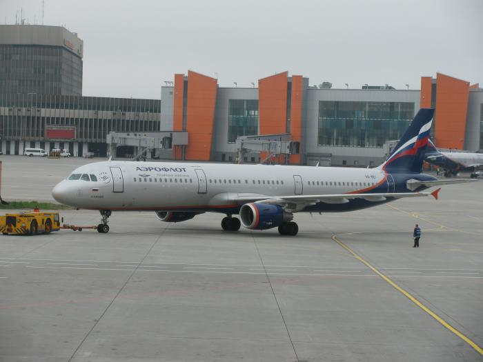 Airbus A321 of Aeroflot in Sheremetyevo airport
