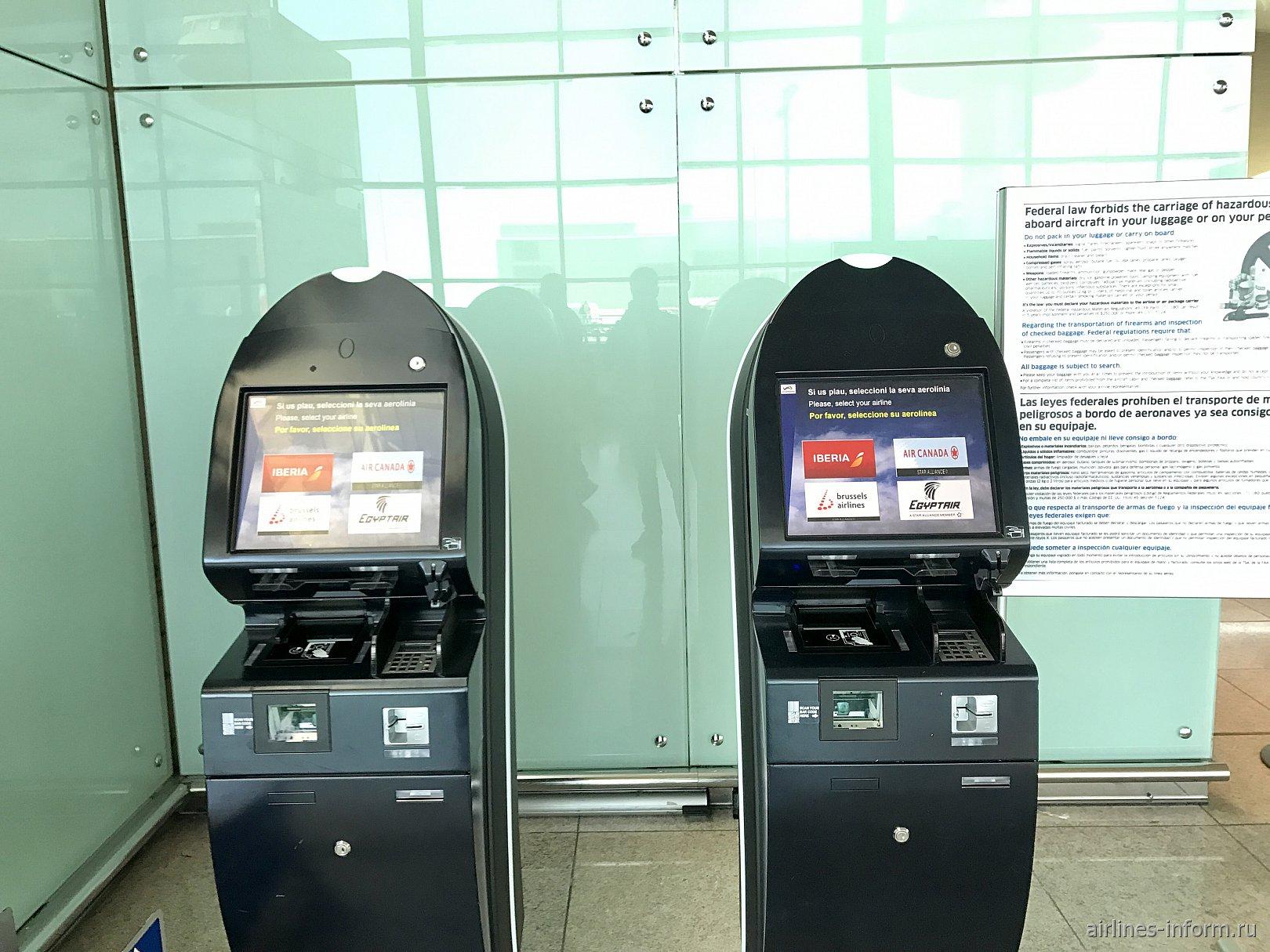 Киоски самостоятельной регистрации в аэропорту Барселоны