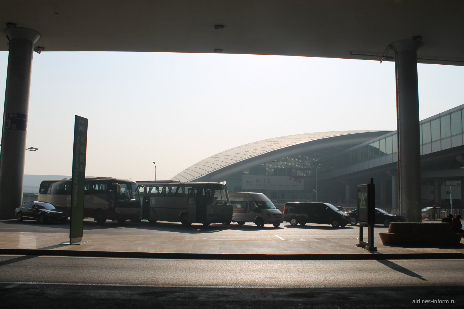 В аэропорту Пекин Столичный