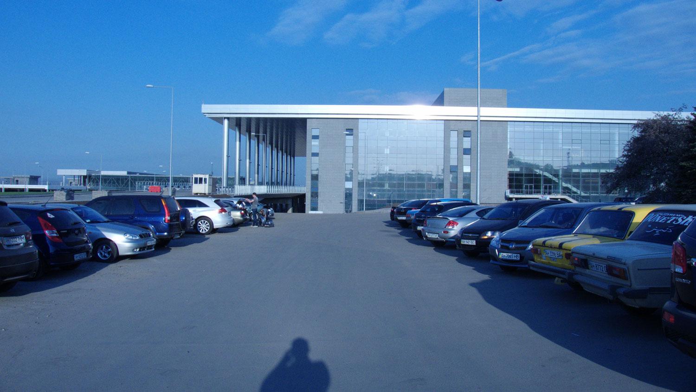 Пассажирский терминал аэропорта Донецк