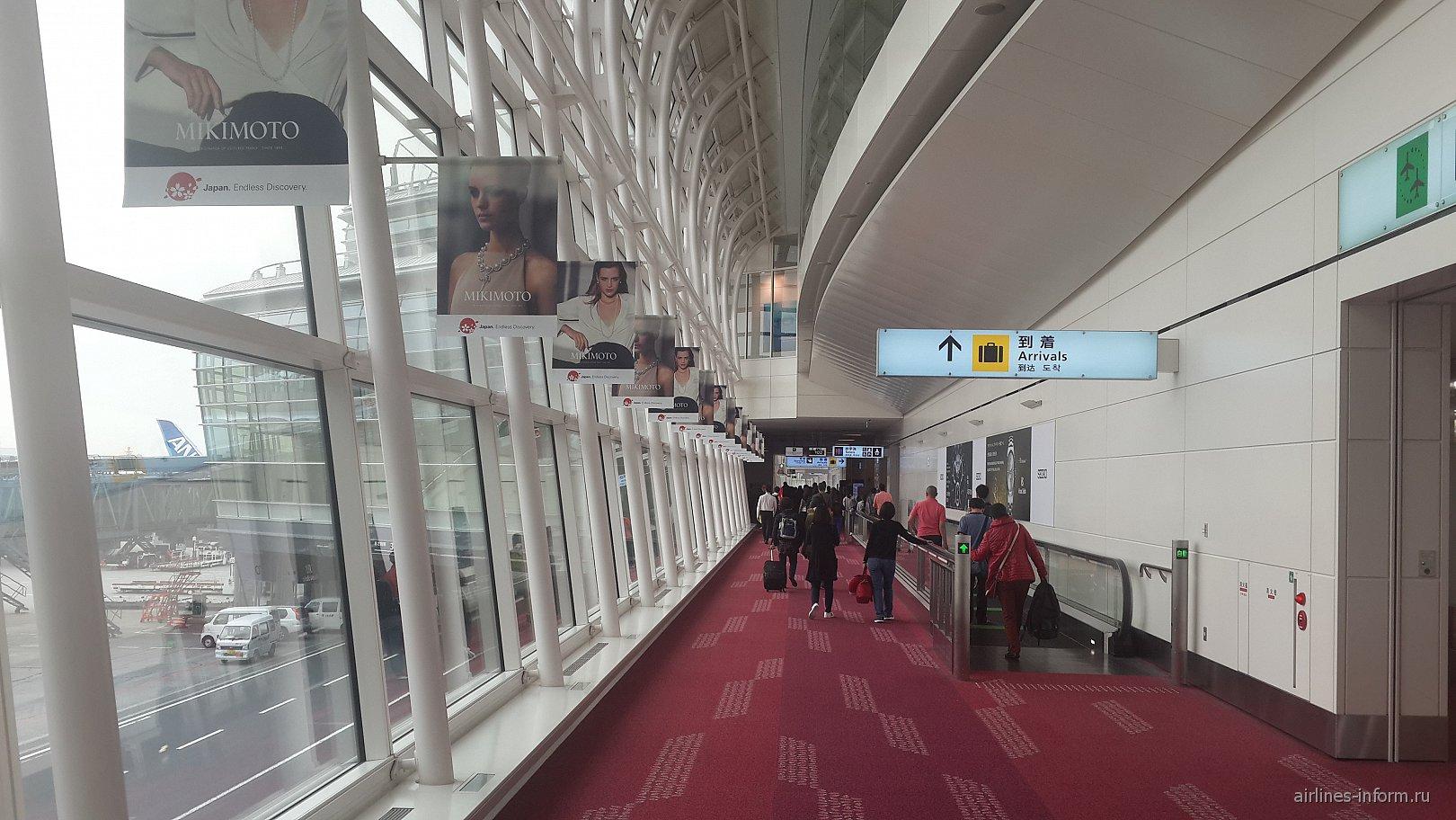 Переход в чистой зоне аэропорта Токио Ханеда