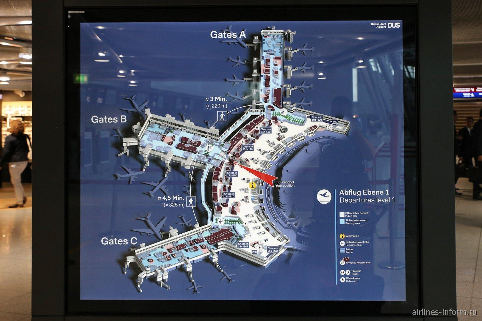 Схема пассажирского терминала аэропорта Дюссельдорф