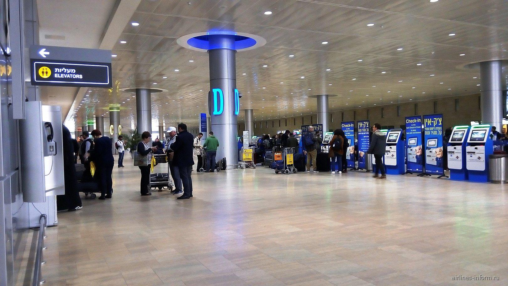 Зона регистрации в аэропорту Тель-Авив Бен Гурион