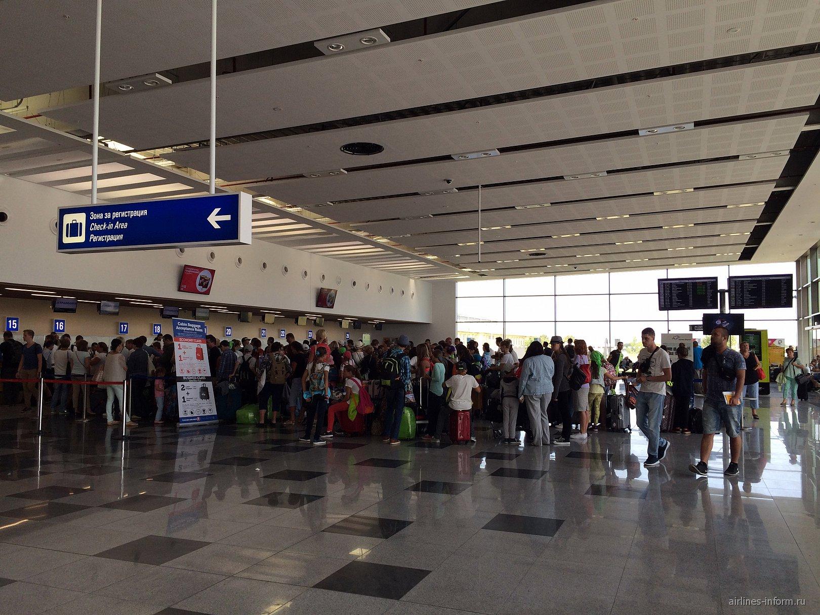 Зона регистрации на вылетающие рейсы в аэропорту Варна