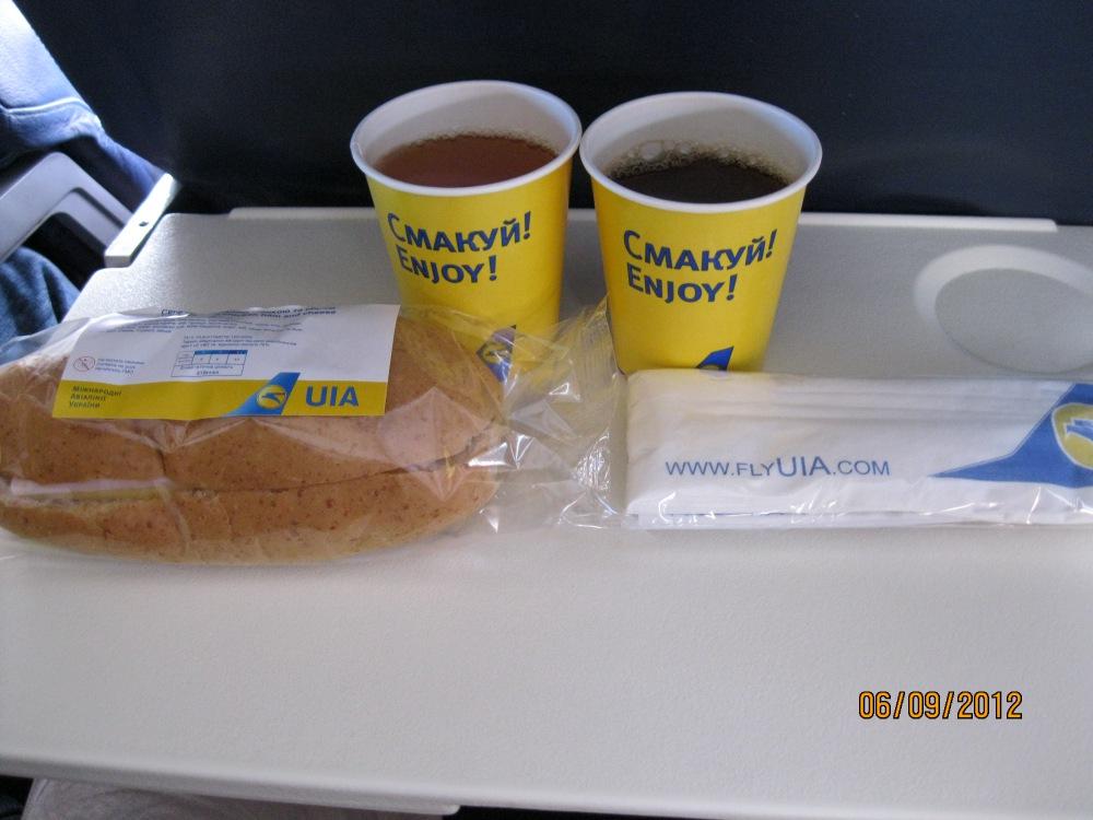 Питание на рейсе МАУ Киев-Москва
