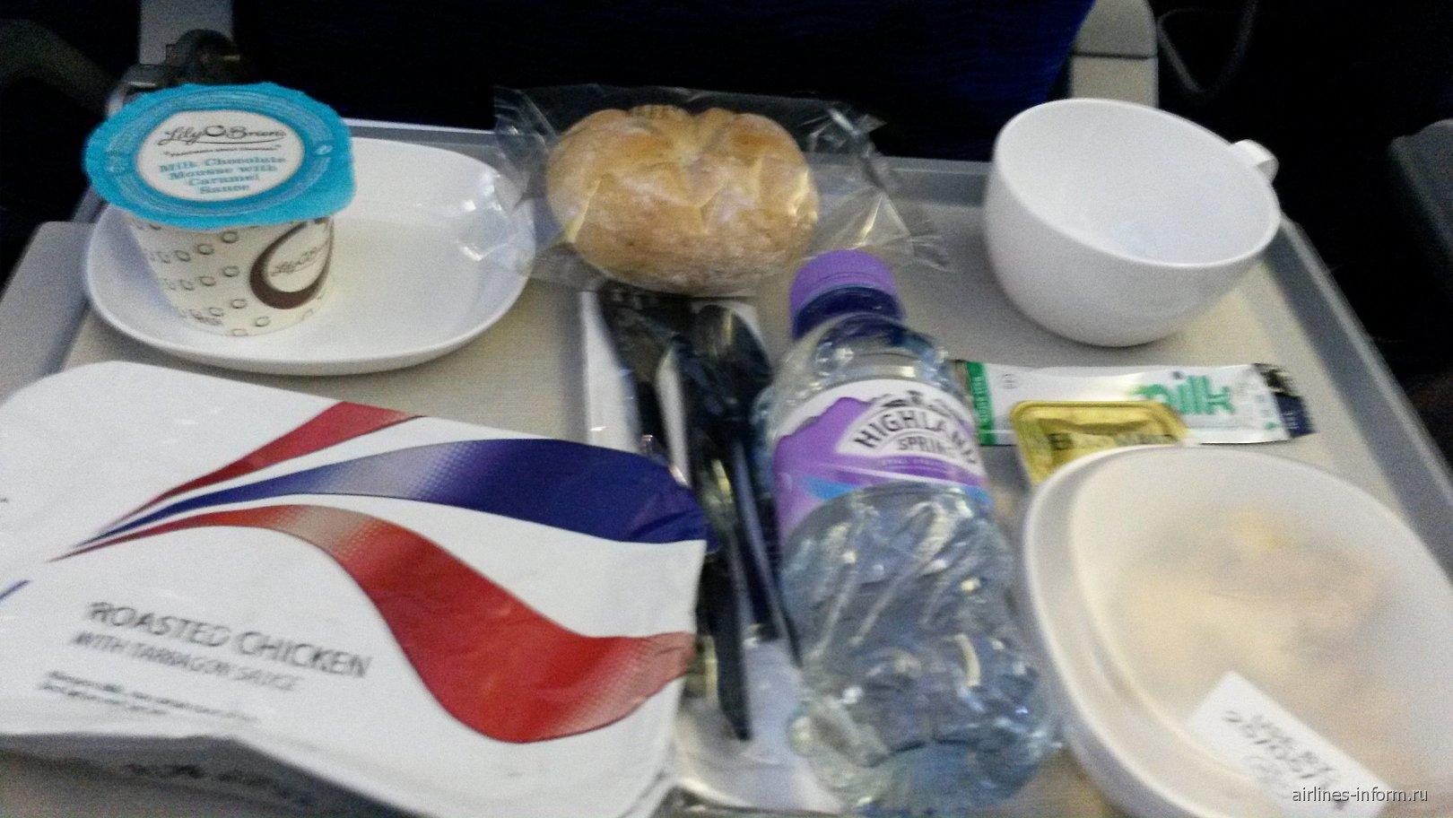 Питание на рейсе Лондон-Нью-Йорк Британских авиалиний