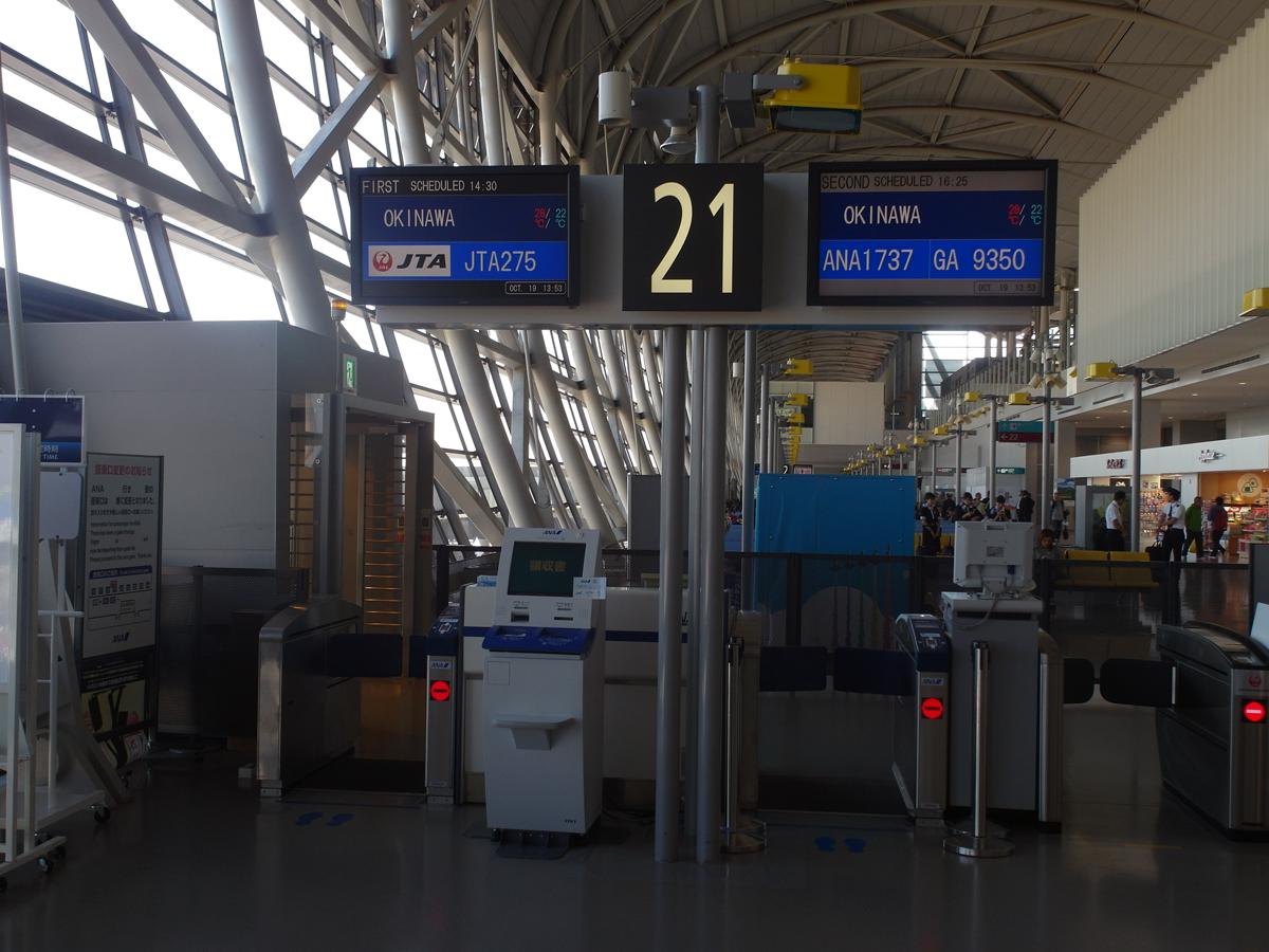 Выход на посадку в аэропорту Осака Кансай