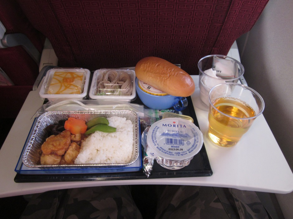 Board meal on the flight Tokyo - Hong Kong
