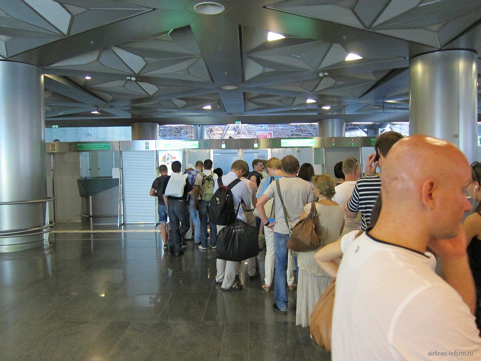 В аэропорту Внуково