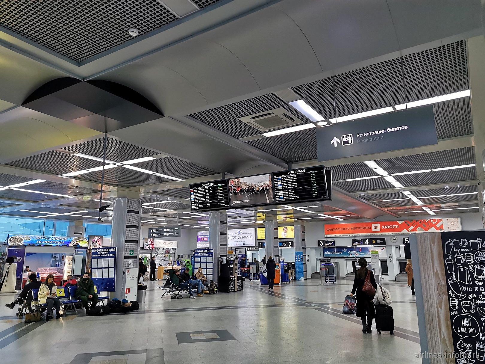 Внутри пассажирского терминала аэропорта Минеральные Воды