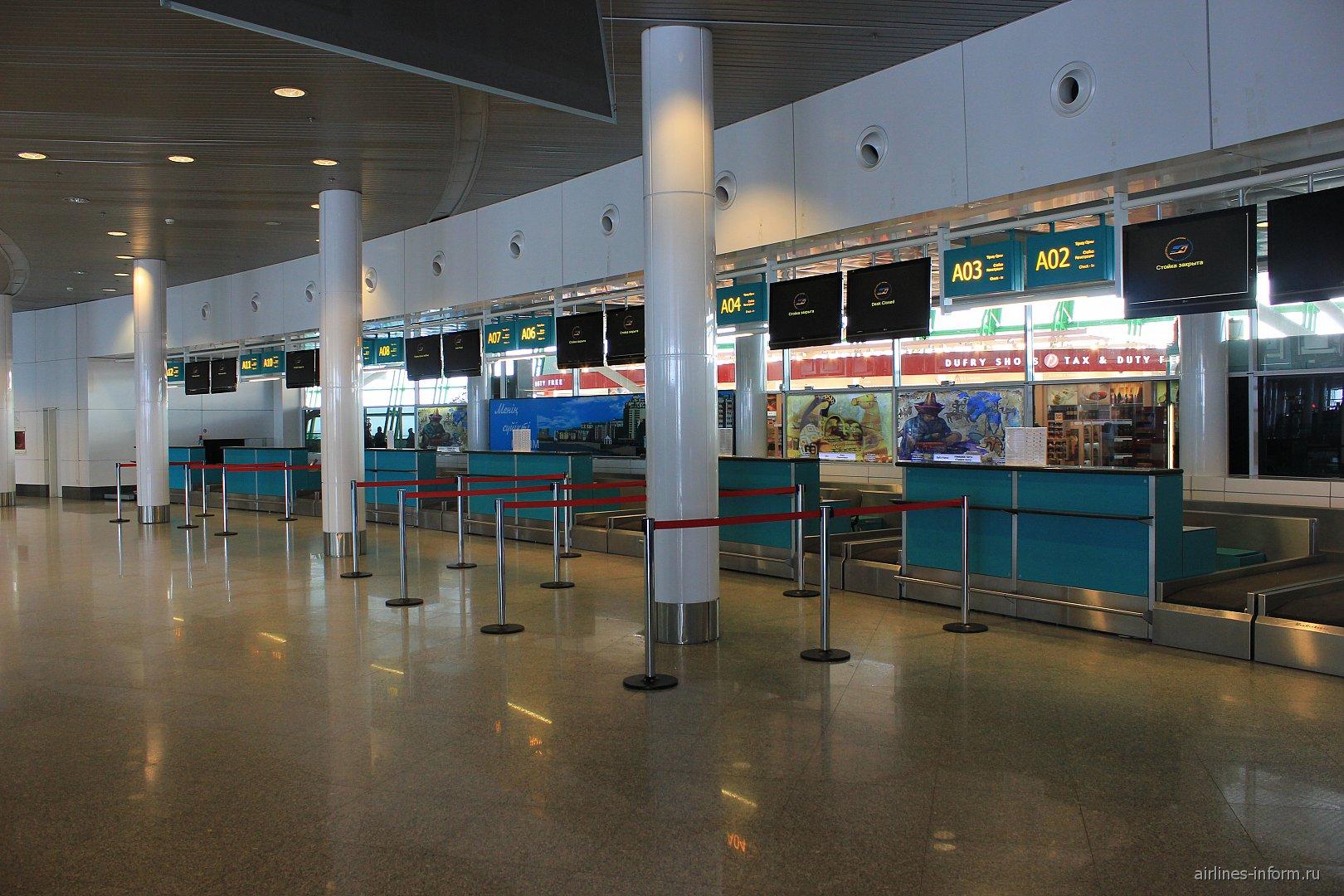 Стойки регистрации внутренних рейсов (сектор А) аэропорта Астана