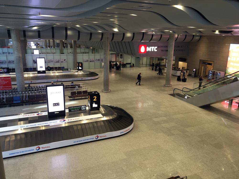 Зал выдачи багажа в аэропорту Санкт-Петербург Пулково