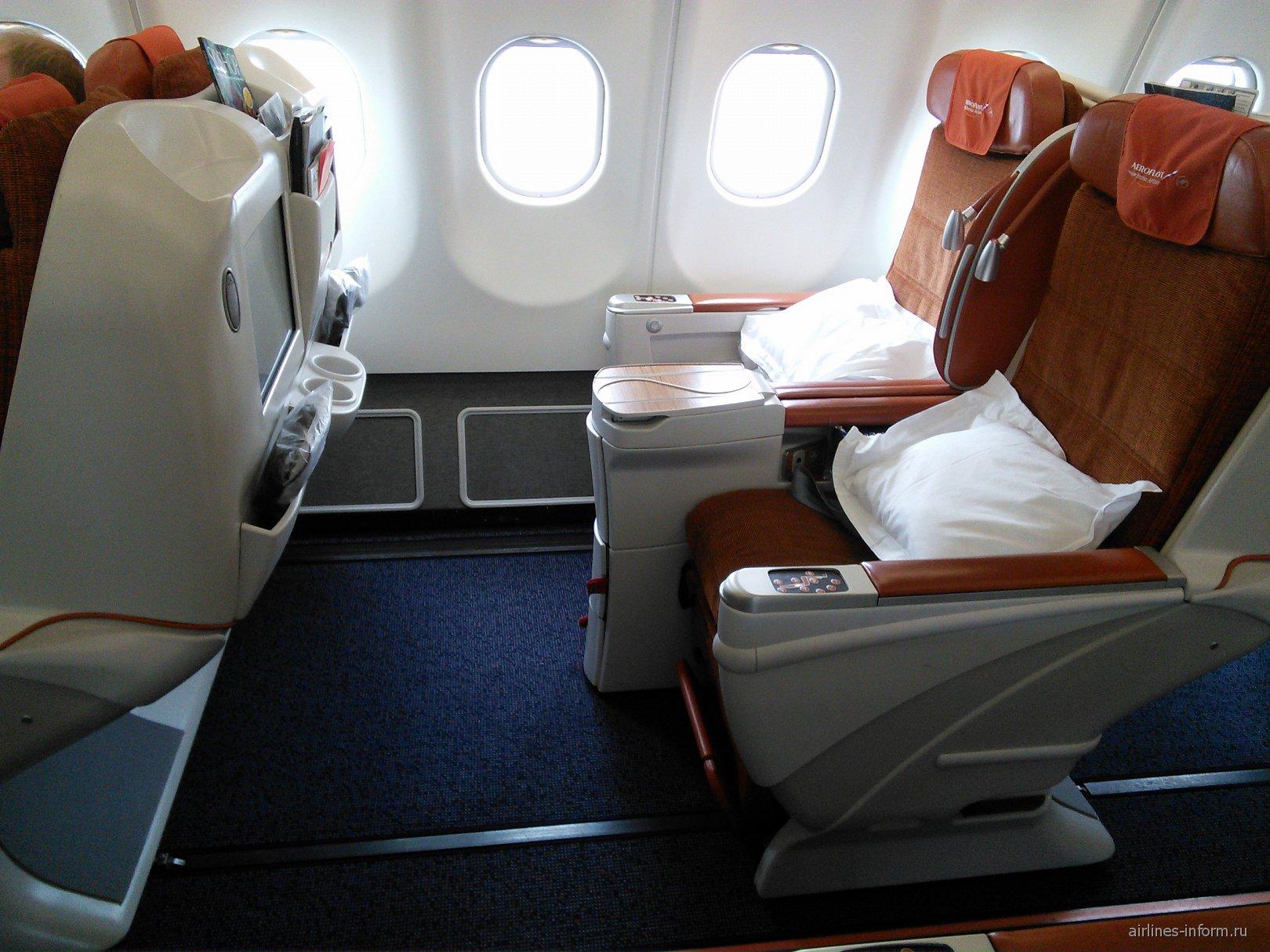 """Кресла в бизнес-классе """"Президент"""" в Airbus A330-300 Аэрофлота"""