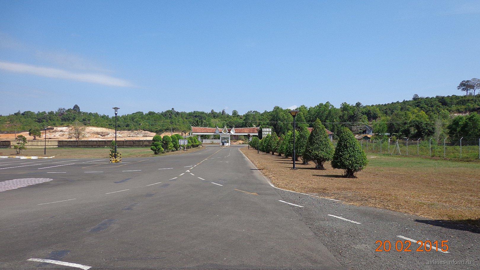 Въезд на привокзальную площадь аэропорта Сиануквиль
