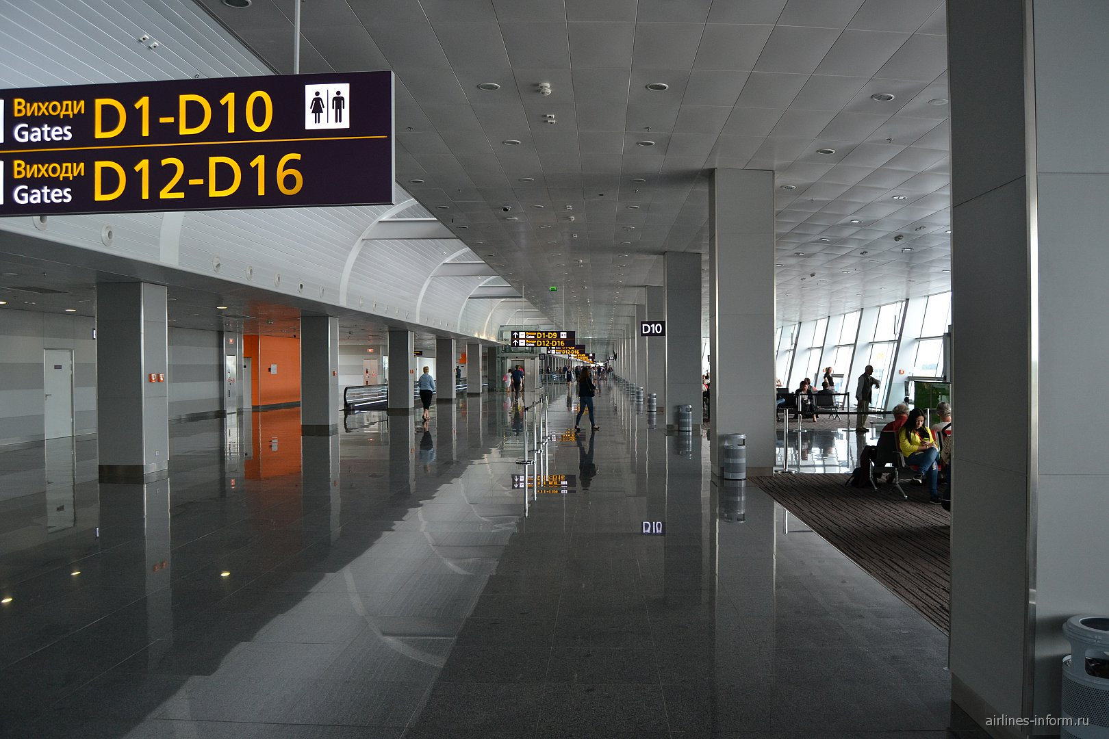 Чистая зона терминала D киевского аэропорта Борисполь