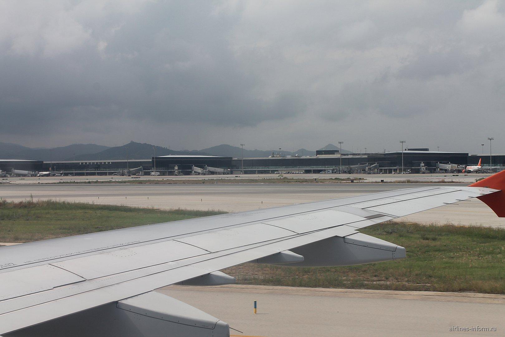 Терминал 2 аэропорта Барселона