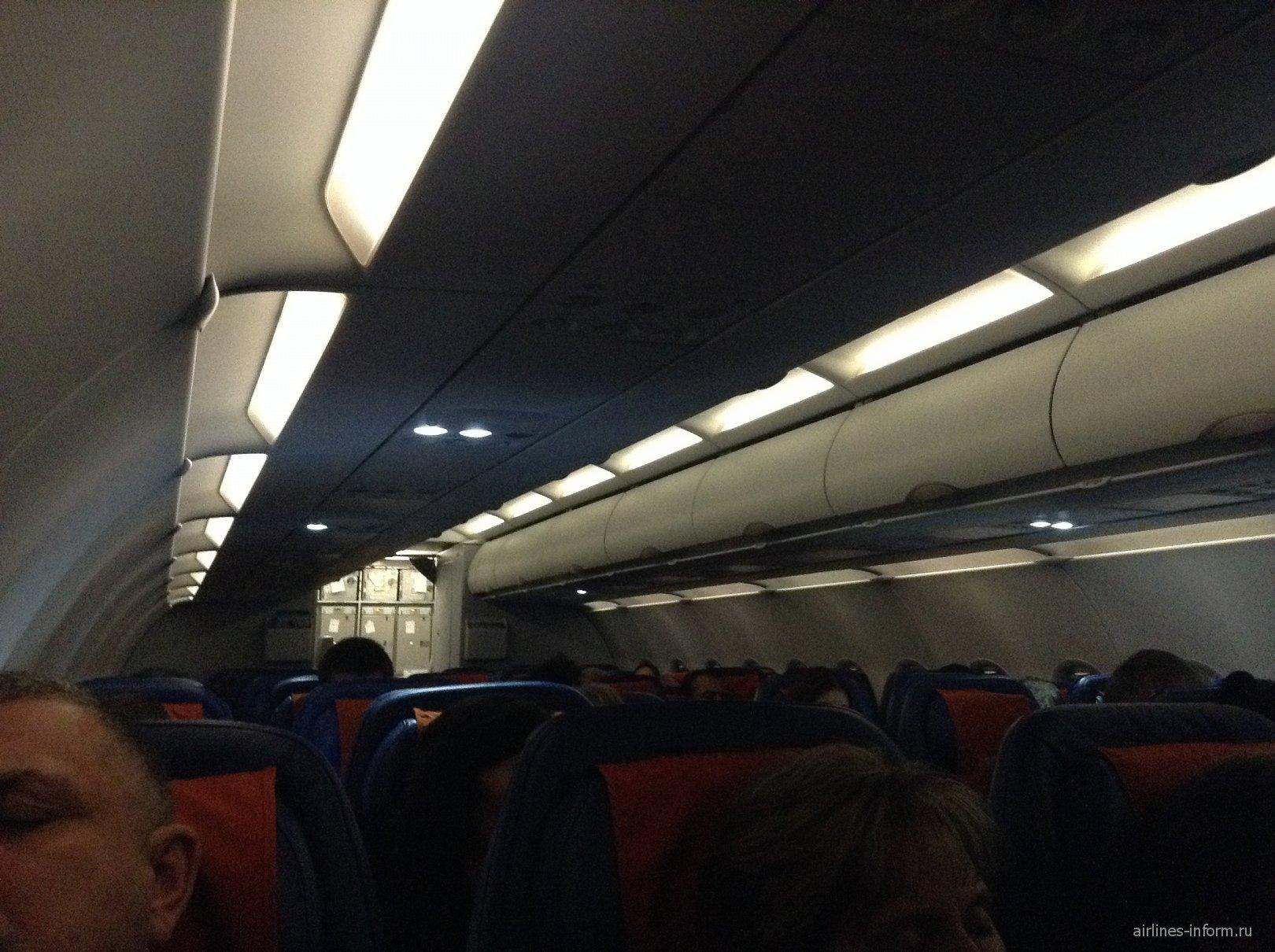 Свет был во время всего полёта