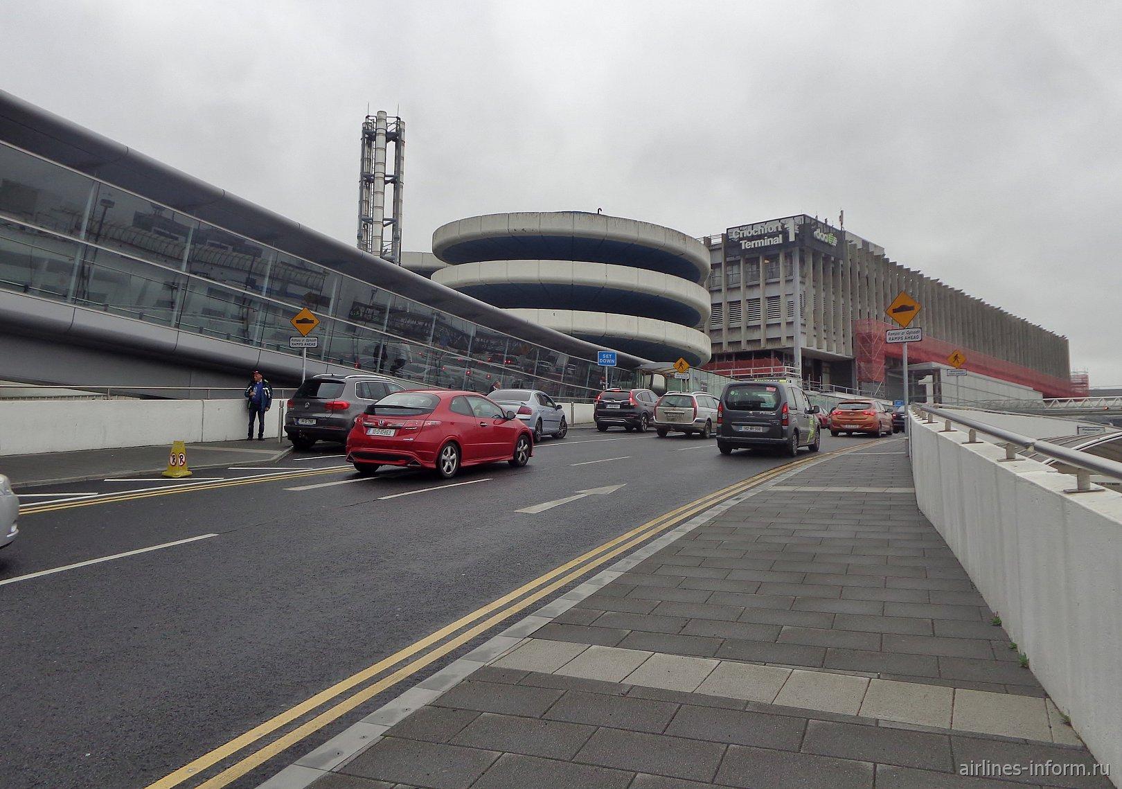 Переход между терминалами 1 и 2 аэропорта Дублин