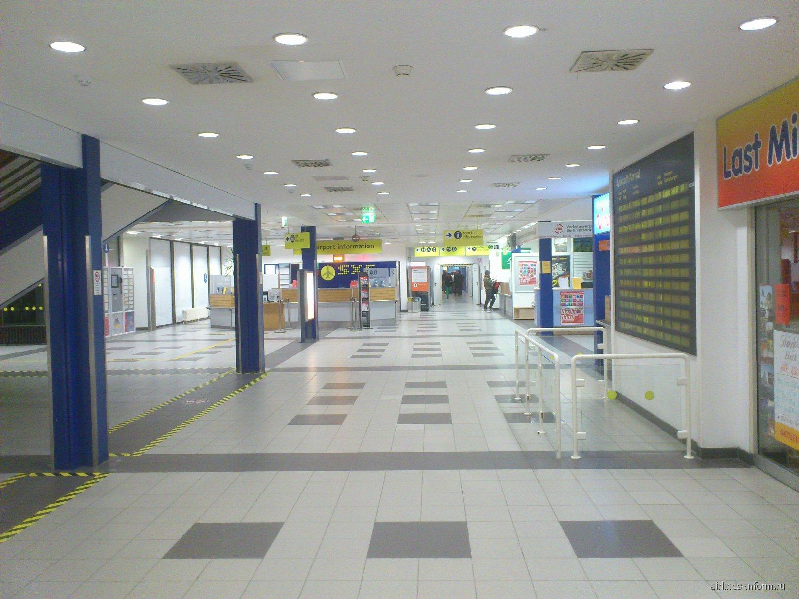 В терминале А аэропорта Берлин Шонефельд