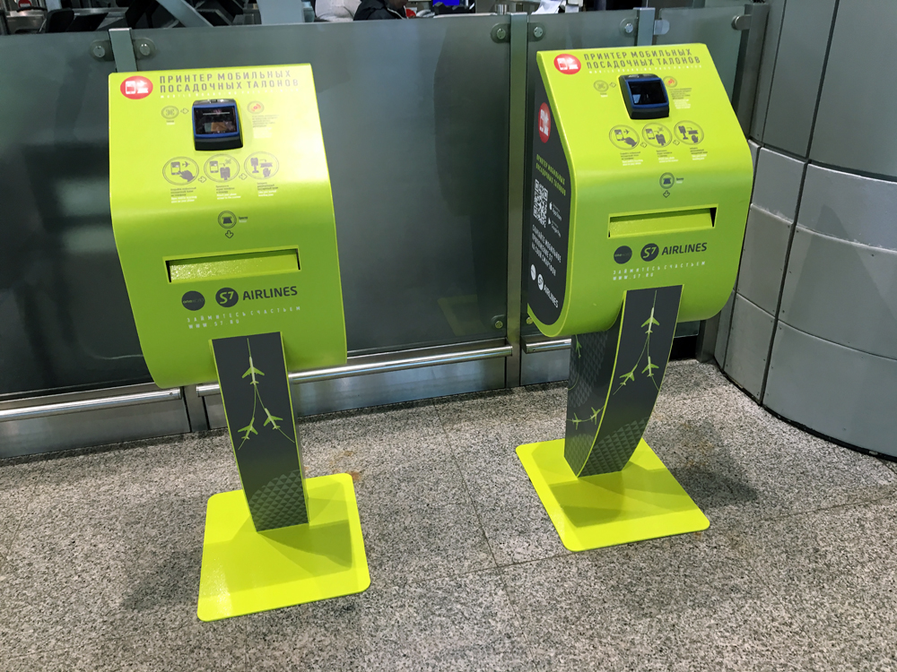 Принтеры мобильных посадочных талонов S7 Airlines в аэропорту Домодедово