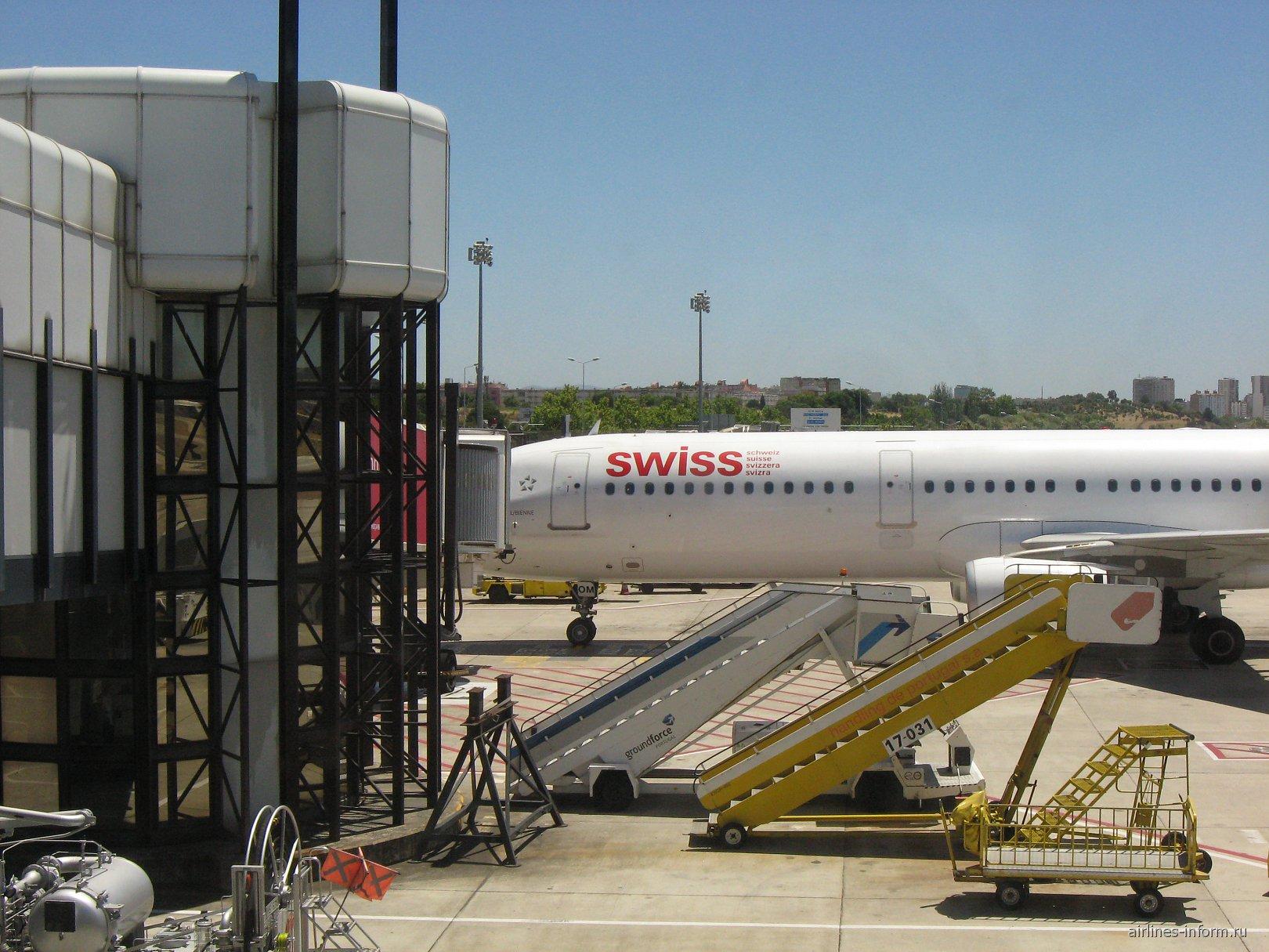 A321 HB-IOM Swiss