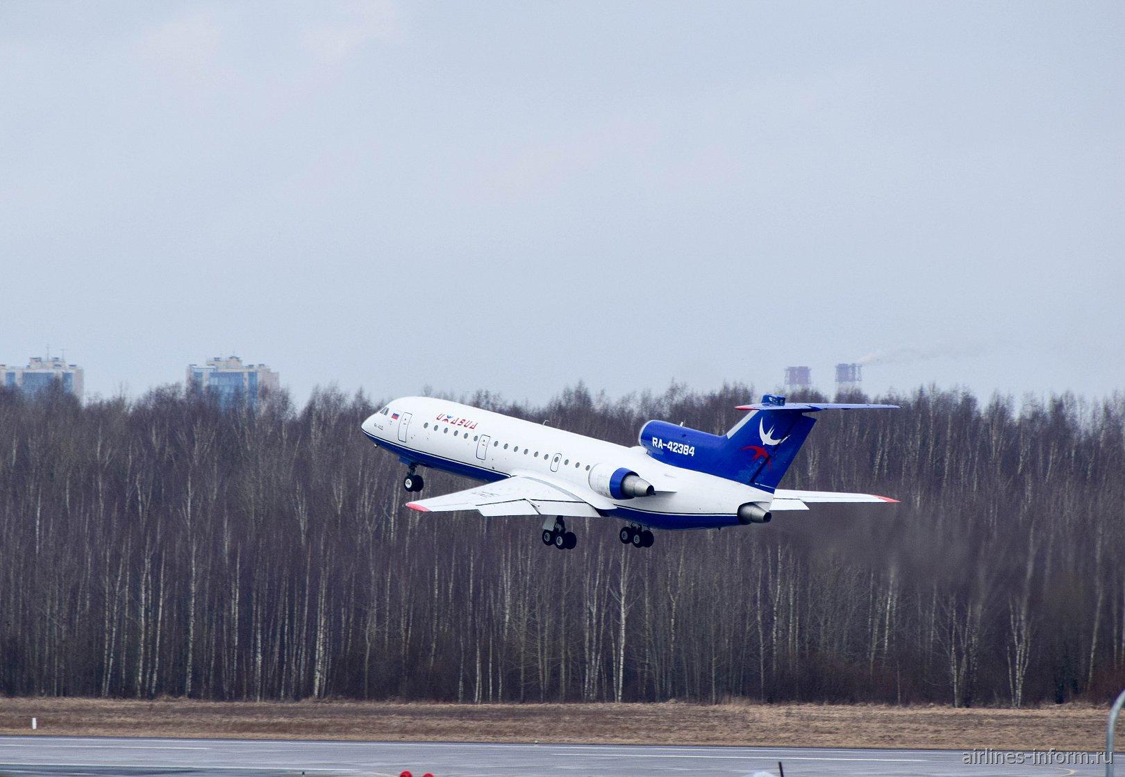 "Як-42 авиакомпании ""Ижавиа"" взлетает в аэропорту Пулково"