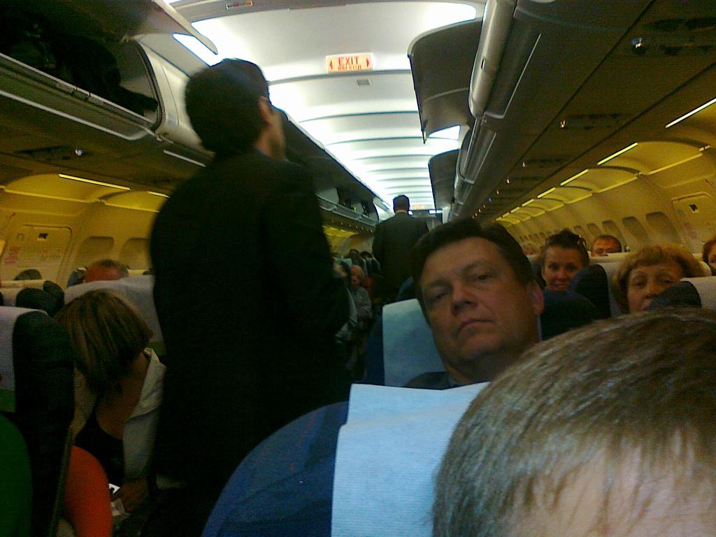 Салон самолета Airbus A319 авиакомпании Сибирь