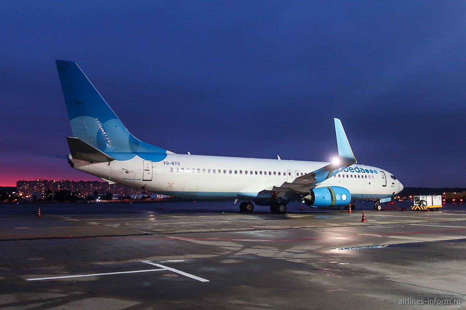 """Боинг-737-800 VQ-BTS авиакомпании """"Победа"""" вечером в аэропорту Внуково"""