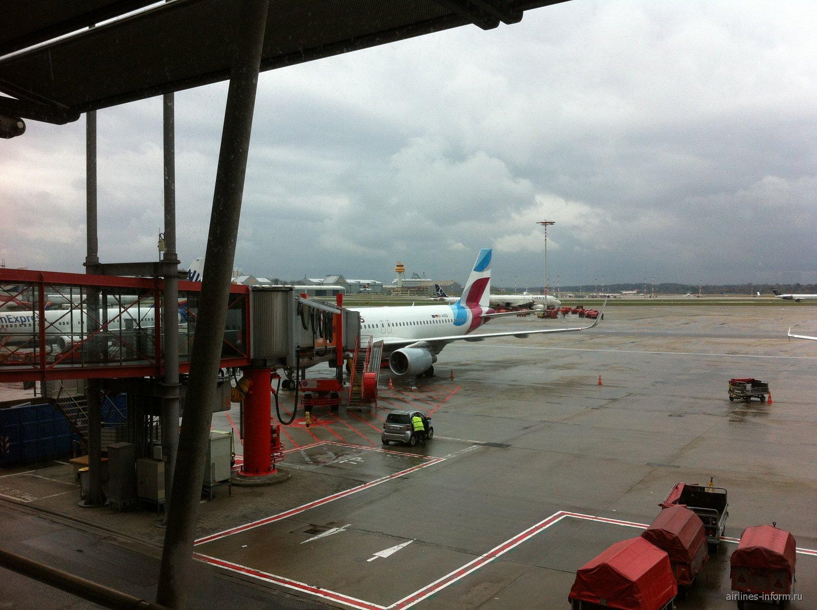 A320 Eurowings в аэропорту Гамбург
