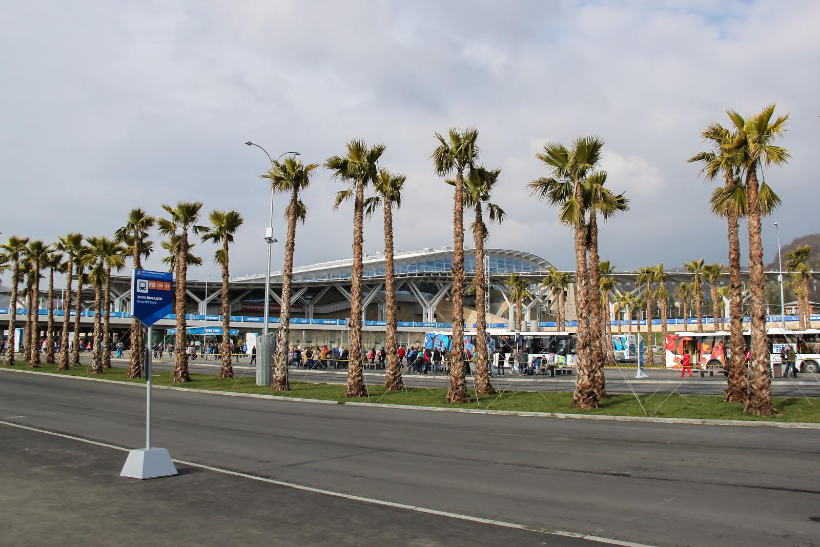 Станция Олимпийский парк в Адлере