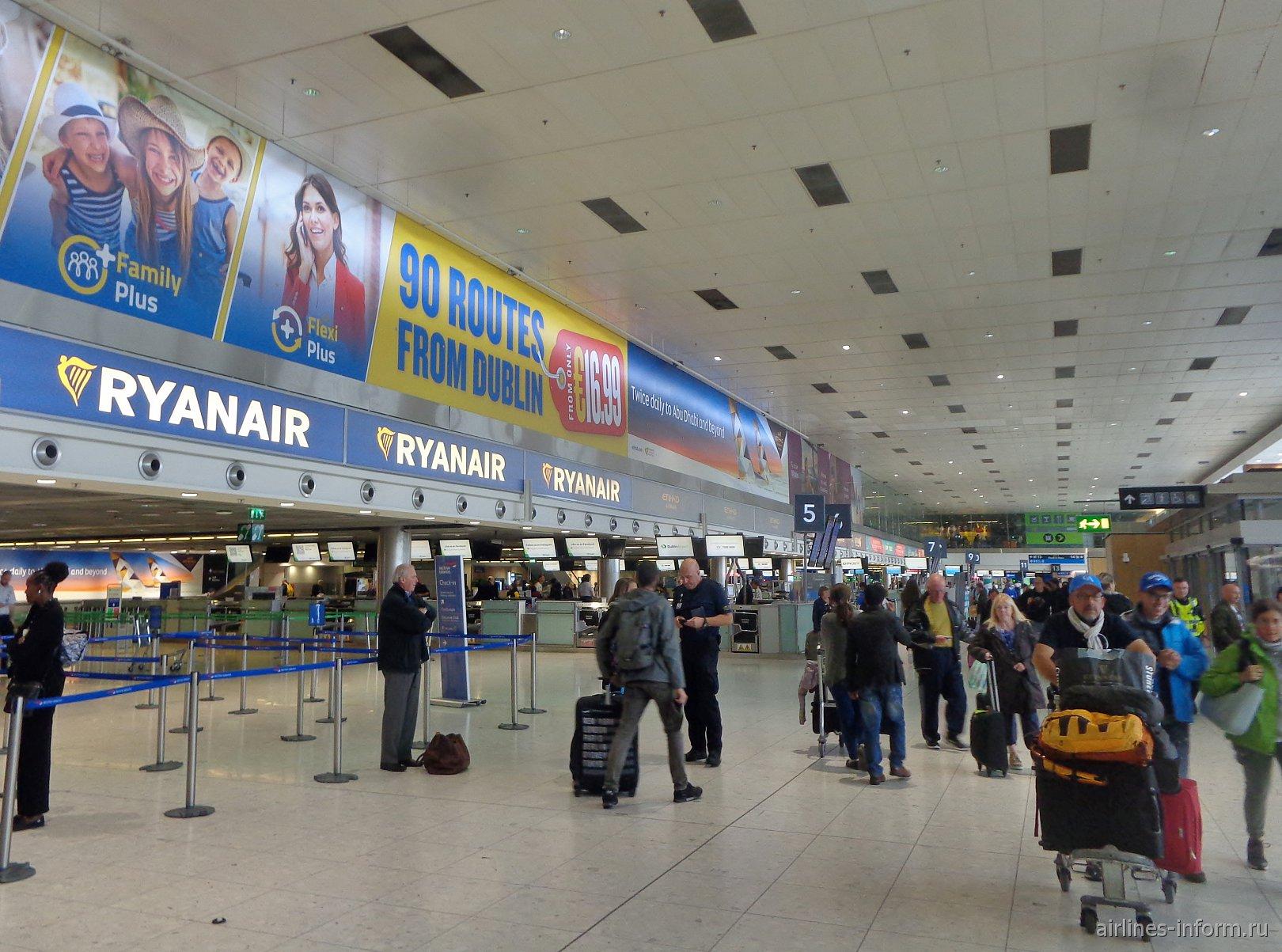 Зал регистрации на вылетающие рейсы в терминале 1 аэропорта Дублин