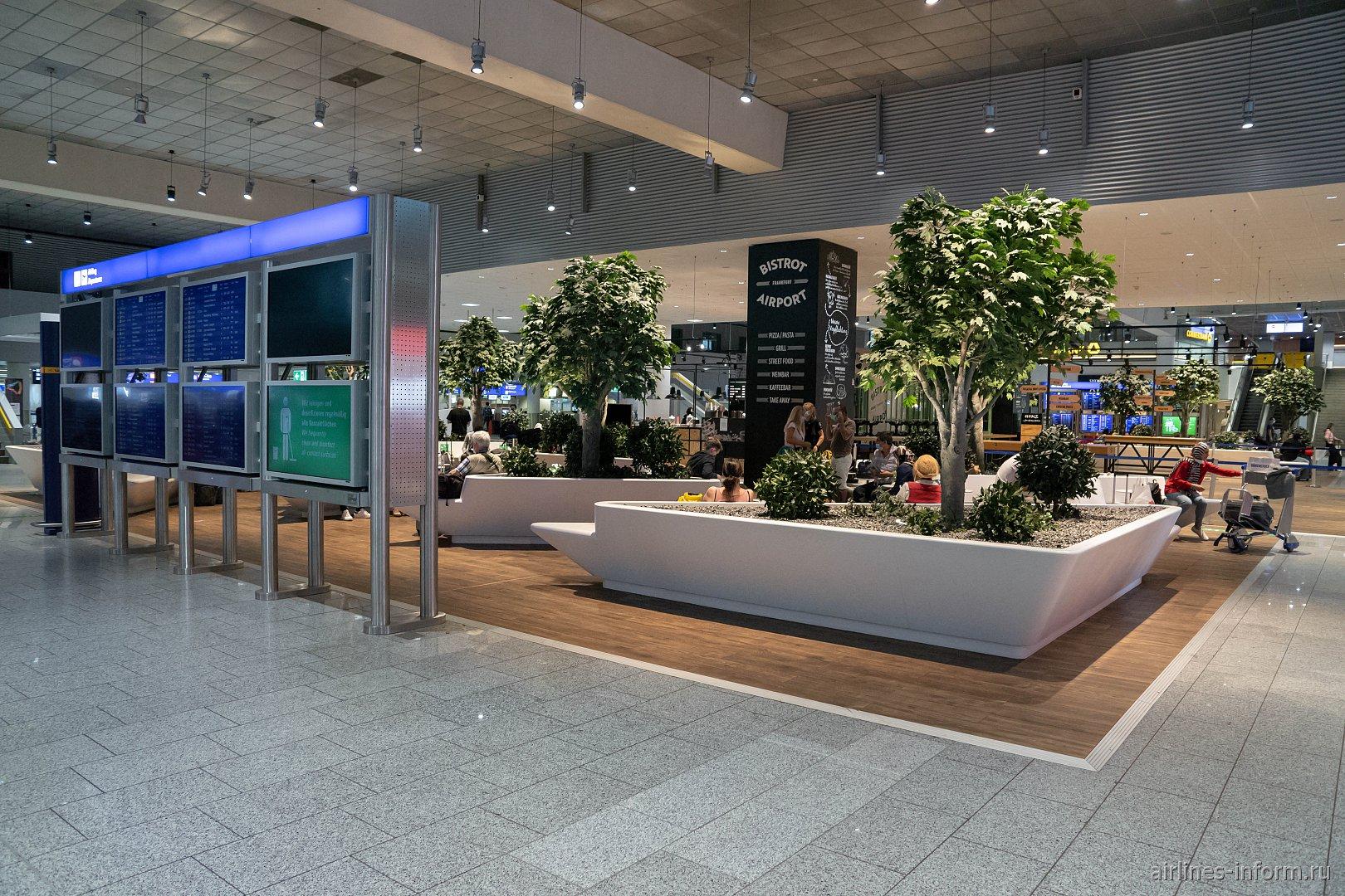 """""""Зеленая зона"""" в терминале 1 аэропорта Франкфурт"""