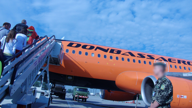 Посадка на рейс Донецк-Анталья авиакомпании Донбассаэро