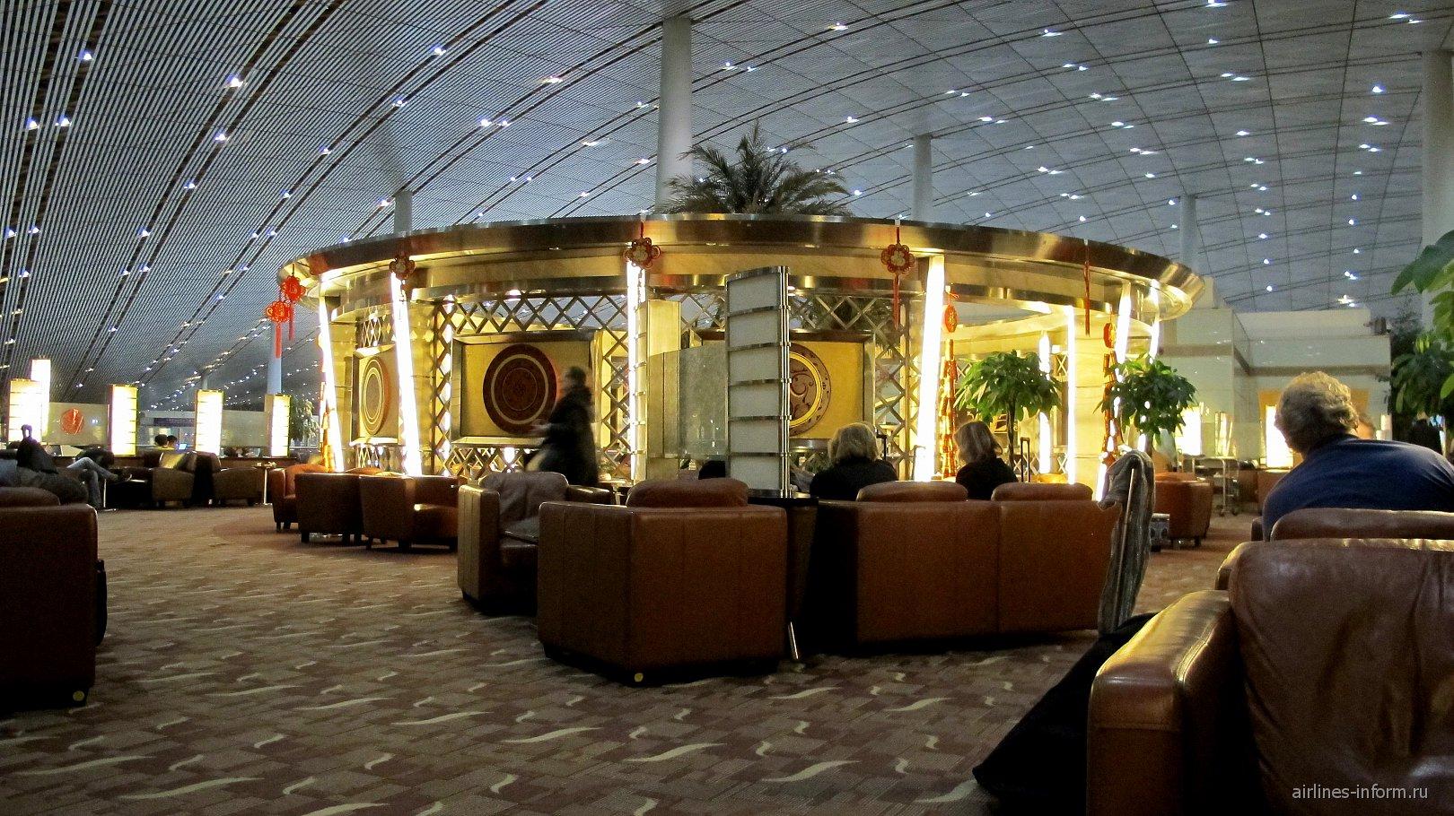 Бизнес-зал авиакомпании Air China в терминале 3Е аэропорта Пекин Столичный