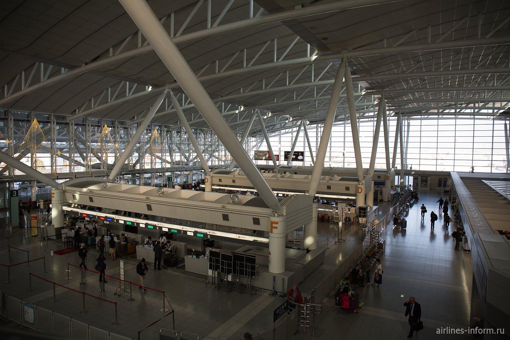 Северное крыло зоны вылета аэропорта Фукуока