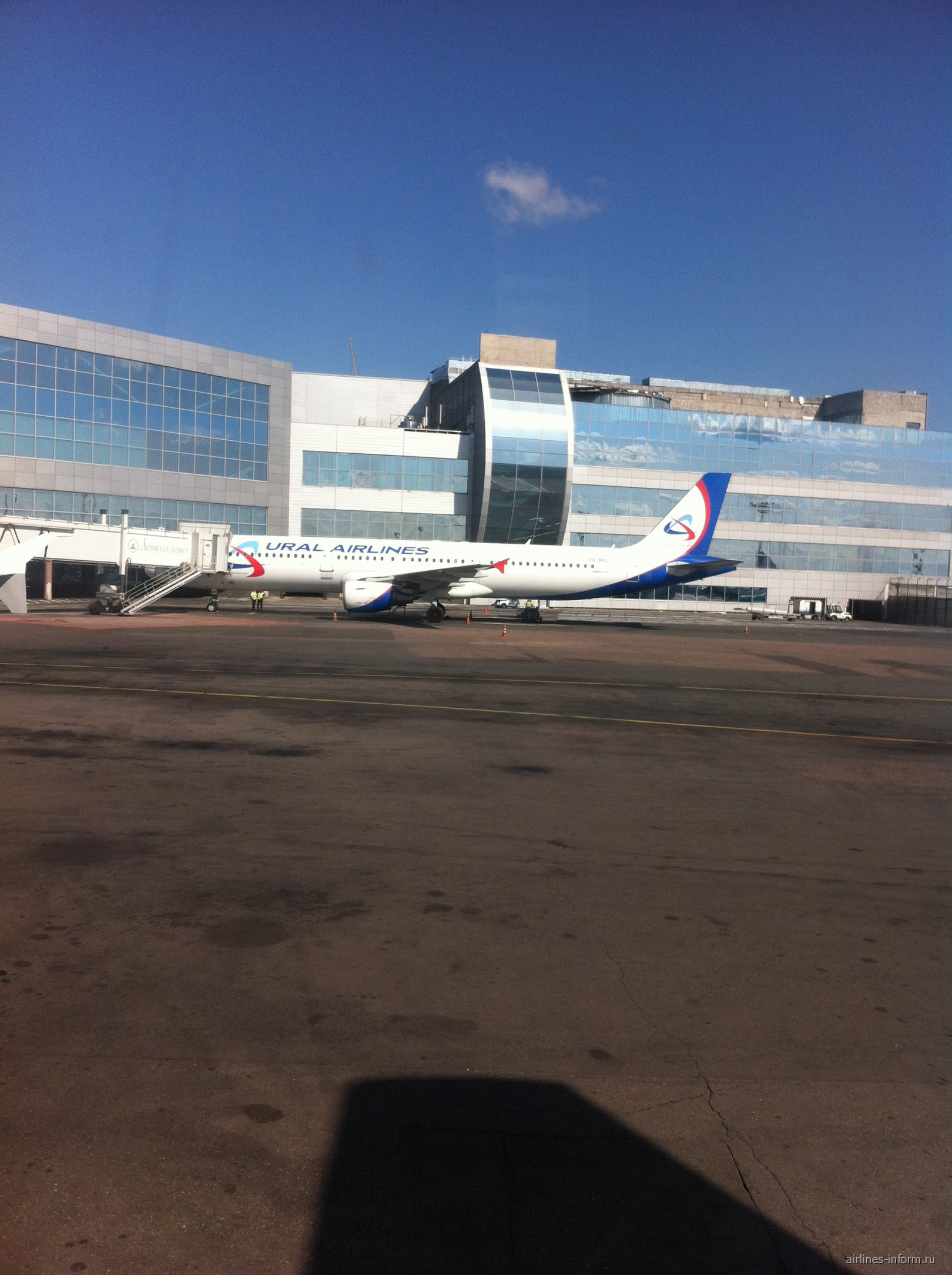 A321 Ural Airlines