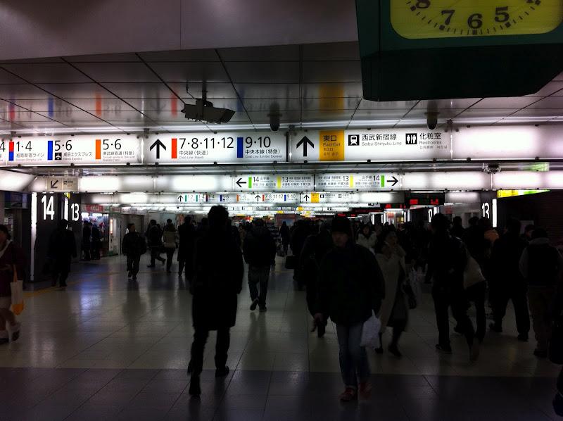 Shinjuku subway station in Tokyo