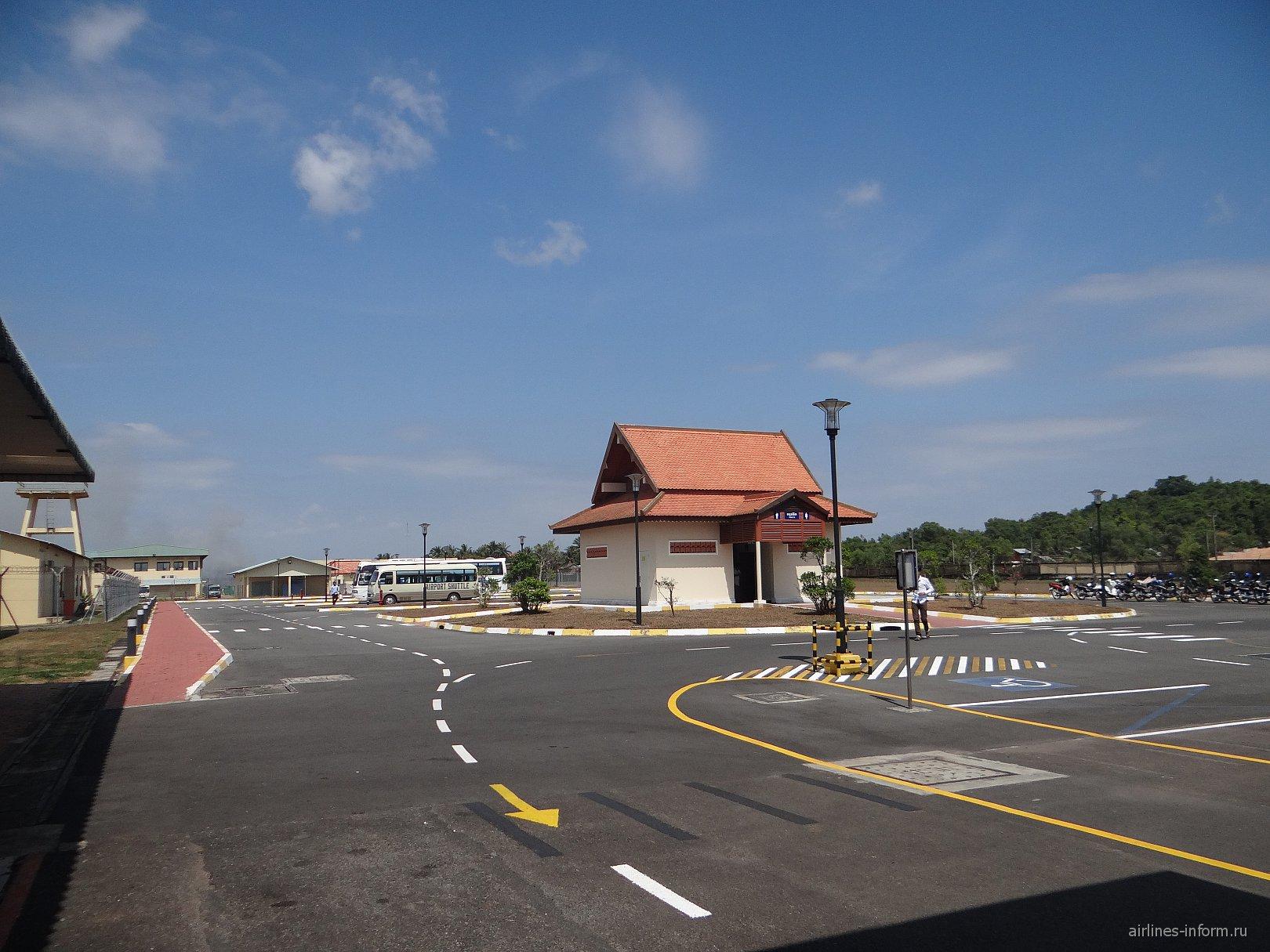 Привокзальная площадь аэропорта Сиануквиль