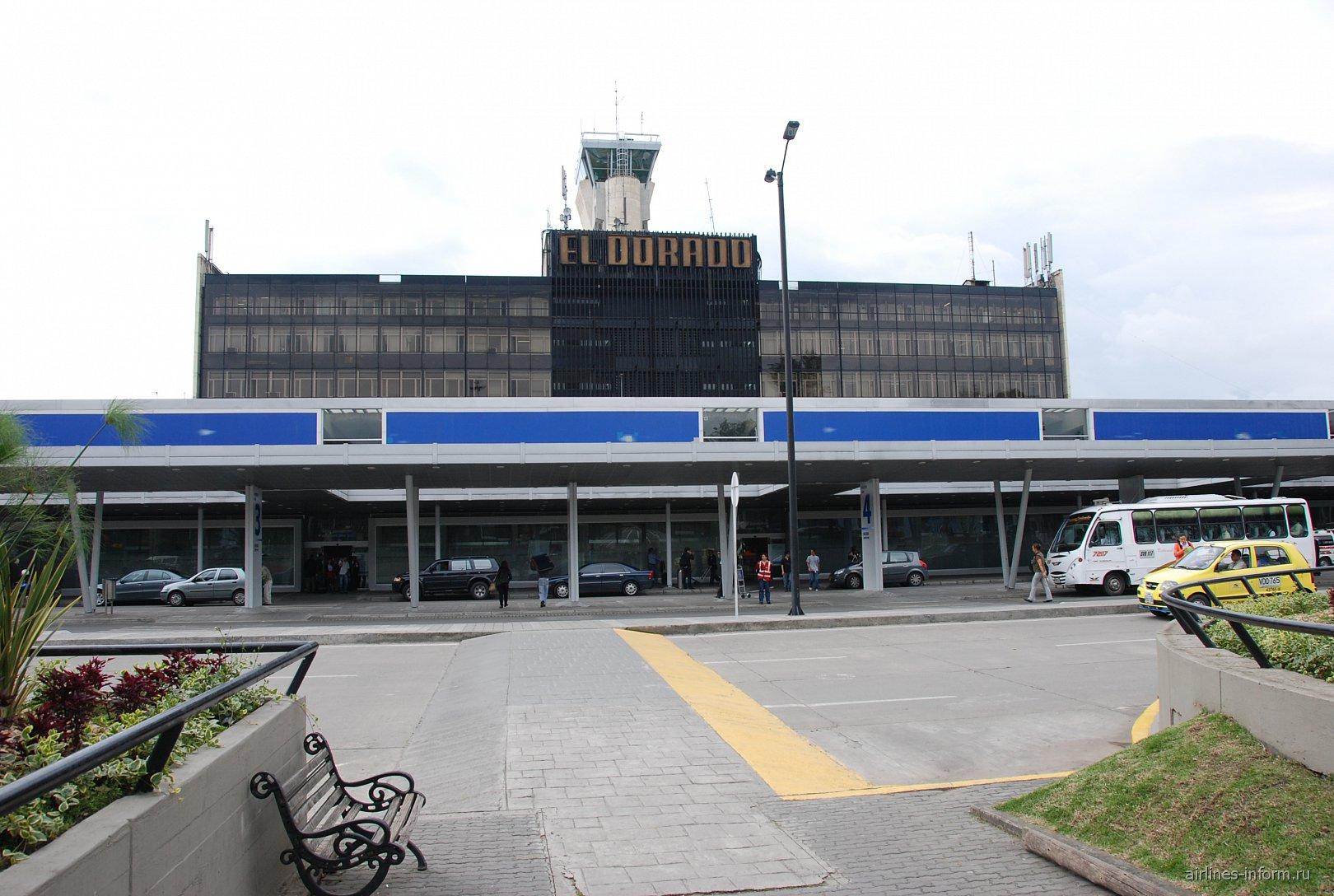 Аэропорт Богота Эльдорадо