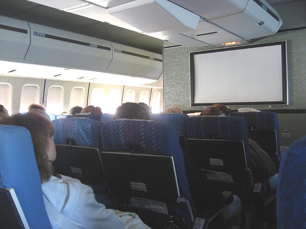 Cabin of Transaero Boeing 747-300