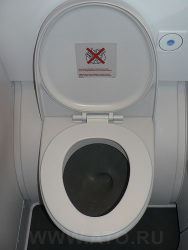 Restroom of Lufthansa Airbus A380